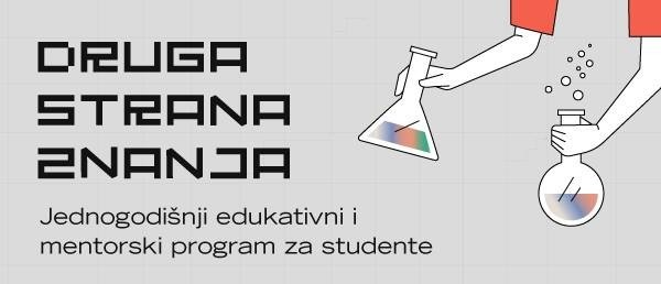 NELT edukativni program za studente