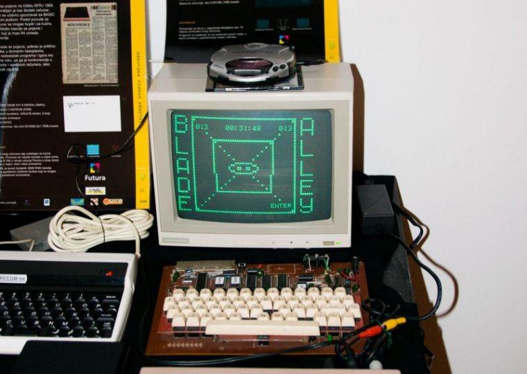Novi srpski super računar?