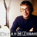 Горан М. Јовановић